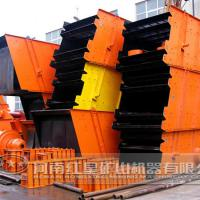 Large picture vibrating screen classifier