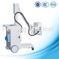 Large picture Price of Mobile X-ray Equipment|