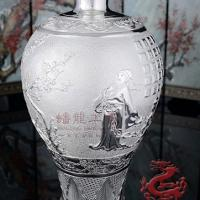 Large picture Gifts & Crafts of Silver Vase