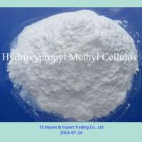 Large picture Hydroxypropyl Methyl Cellulose (HPMC)