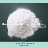 Large picture Methyl Hydroxypropyl Cellulose