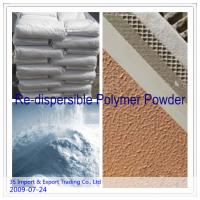 Large picture Redispersible Emulsion Powder