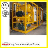 Large picture Double-stage Transformer Oil Recycling Machine