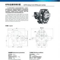 Large picture GEAR PUMP