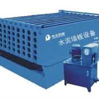 Large picture Cement Wall Panel Forming Equipment