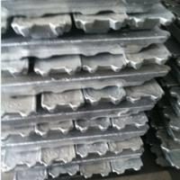 Large picture High Purity Aluminum Ingot