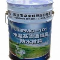Large picture PMC-101 Capillary Crystalline Waterproof Coating