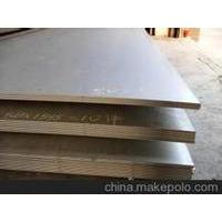 Large picture A516Gr70 Boiler and Pressure Vessel Steel Plate