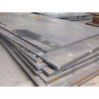 Large picture ASME SA514 Grade A steel grade