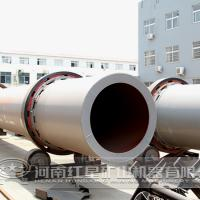 Large picture sand dryer