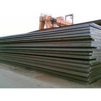 Large picture SA387 Grade 22 Class2 steel plate