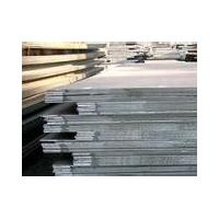 Large picture A204 Gr. A steel plate