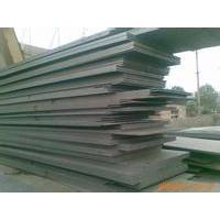 Large picture EN10028-2 P235GH steel plate