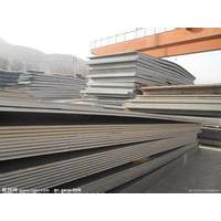 Large picture A202 Gr. B steel plate