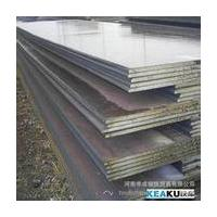 Large picture ASME SA203 Grade A|SA203 Gr.A STEEL PLATE