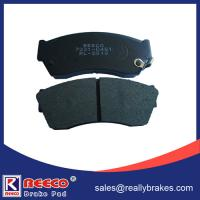 Large picture Chana/GEO Brake Pads