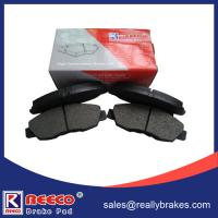 Large picture Honda Brake Pads