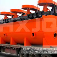 Large picture ore flotation equipment