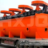 Large picture flotation concentrator