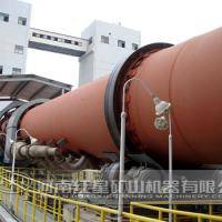 Large picture dry process rotary kiln
