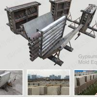 Large picture Manufactures of Gypsum Blocks Mold