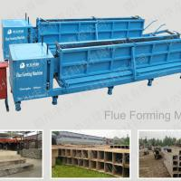 Large picture Machine for Building Flue Tubes Forming