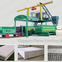 Large picture Gypsum Wall Panel Machine
