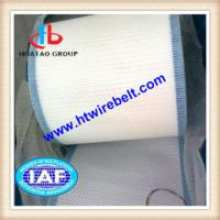 Large picture Polyester Spiral Link Dryer Fabric