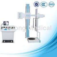 Large picture Medical Fluoroscopy x ray Equipment PLX2200