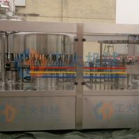 Large picture Water filling machine