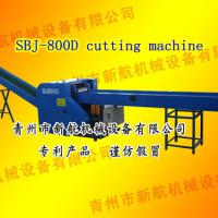 Large picture leather cutting machine leather cutter