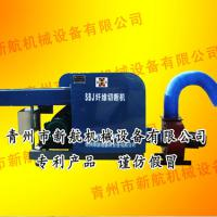 Large picture waste yarn cotton  cutting machine cutter