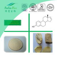 Large picture Eurycoma (Longjack)Powder Extract 100:1