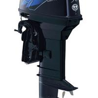 Large picture Tohatsu Outboard Motors