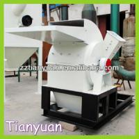 Large picture wood sawdust making machine