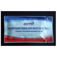 Large picture Sulfamethazine Rapid Test Kit