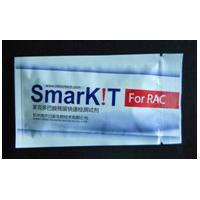 Large picture Ractopamine Rapid Test Kit