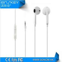 Large picture earphones for mobile phones