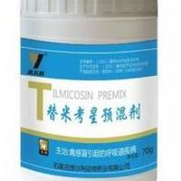 Large picture Tilmicosin Premix(Tilmicosin in poultry)