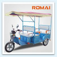 Romai  e-tricycle