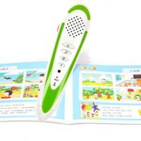 Christmas gift learning machine book reading pen