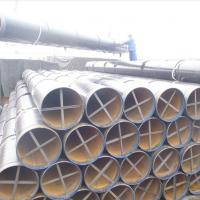 Large picture Sprial steel pipe
