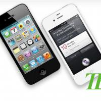 Top Quality iPhone 4s 16gb Refurbished