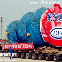 Large picture CHINAHEAVYLIFT Gas Turbine Transport