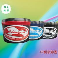 Large picture sublimation ink for offset printing