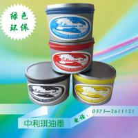 Large picture sublimation ink for offset machine