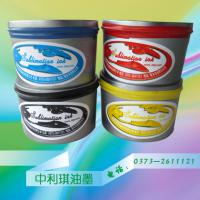 Large picture sublimation ink for offset printer