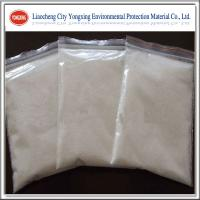 Large picture Sludge dewatering agent Polyacrylamide