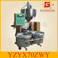 Mutifunctional Automatil Oil Press