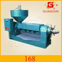 20 Ton High Output oil press